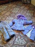 Зимний- осенний костюм. Фото 1.
