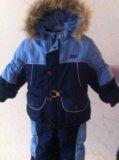Костюм зимний для мальчика. Фото 1.