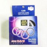 Металлические центровочные кольца для дисков. Фото 1.