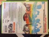 Burnout paradise xbox 360 лицензия. Фото 3.