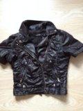 Укороченная курточка. Фото 1.