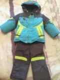 Костюм зимний на мальчика. Фото 2.