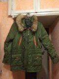 Куртка зимняя новая. Фото 1.