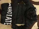 Куртка зима. Фото 4.
