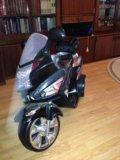 Детский мотоцикл электро. Фото 3.
