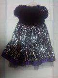 Платье нарядное. Фото 3.