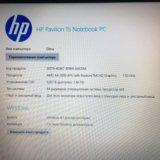 Ноутбук hp. Фото 4.