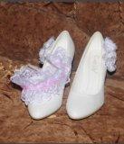 Туфли свадебные. торг. Фото 1.