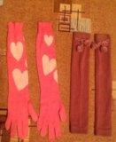 Перчатки гетры. Фото 2.