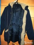 Куртка 🌨🌧🌦. Фото 1.