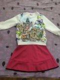 Новый костюмчик, юбка с толстовочкой(рукав 3/4). Фото 1.