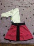 Новый костюмчик, юбка с толстовочкой(рукав 3/4). Фото 2.