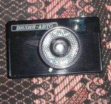 Фотоаппарат вилия📷📸. Фото 1.