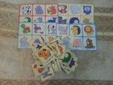 Развивающая игра цвета и формы. мозаика. Фото 4.