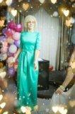 Платье длинное. Фото 4.