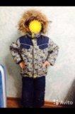 Зимний комбинезон для мальчика. Фото 1.