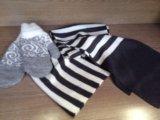 Новый шарф. Фото 1.