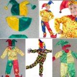 Карнавальные костюмы напрокат. Фото 1.