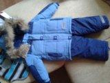 Новый playtoday костюм зима. Фото 4.