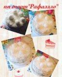 Диетические торты. Фото 2.