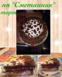 Диетические торты. Фото 3.