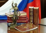 Адвокат. Фото 1.