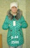Новые женские зимние куртки парки. Фото 1.