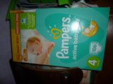 Памперсы pampers active baby-dry. Фото 1.