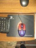 Игровая мышка zeus zt-v9 (очень красивая). Фото 1.