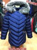 Куртка зима.. Фото 1.