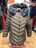Куртка зима. Фото 1.