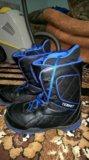 Ботинки сноубордические. Фото 1.