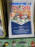 """Настольная игра """"монополия"""". Фото 4."""