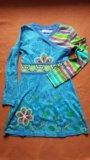 Нарядное платье для девочки, 7-8 лет. Фото 1.