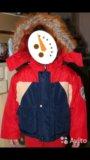 Зимняя куртка на мальчика city kids. Фото 2.