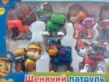 Игрушки. Фото 2.