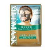 Грязевая маска для лица. Фото 1.