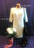 Платье,колье. Фото 1.