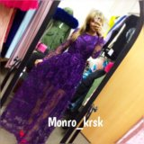 Платье в пол. Фото 1.
