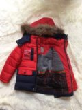Детская куртка зима. Фото 1.