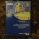 Dvd диск караоке bbk. Фото 1.