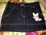 Новая джинсовая юбочка. Фото 1.