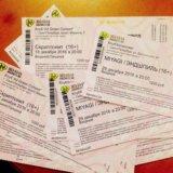 Билеты на концерт скриптонита. Фото 2.