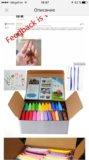 Набор для лепки 24 цвета с инструментами. Фото 4.
