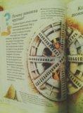 Энциклопедия для детей. Фото 2.
