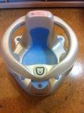 Стульчик для купания малыша. Фото 1.