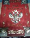 Книги фалианты. Фото 1.