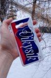 Именной чехол на самсунг с флагом россии и именем. Фото 1.