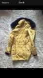 Зимняя куртка с натуральным мехом. Фото 1.
