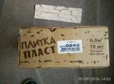 Продам декоративную плитку касавага. Фото 1.